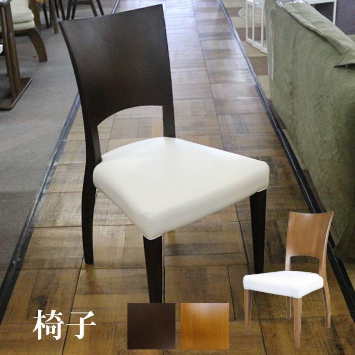 ダイニング チェアのみ 食卓チェア 食卓椅子 椅子 イス いす チェアー  PR2