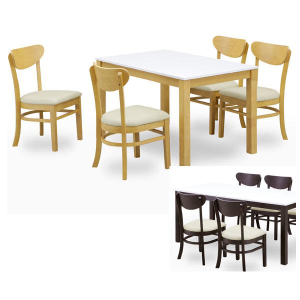 白い天板の ダイニングセット 5点 白家具 幅115cm 食卓 食卓テーブル ダイニングテーブル ベンチ コンパクト 団地サイズ GMK-dtset【QSM-30K】  t001-【2D】