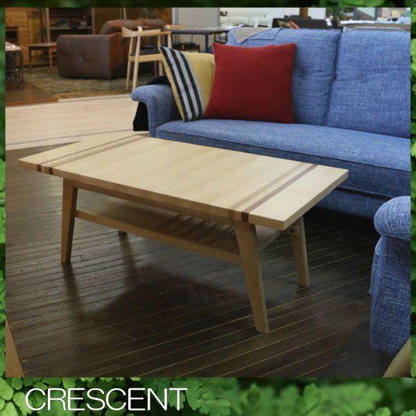 センター テーブル 幅100cm メープル リビングテーブル ローテーブル  【HLS_DU】 センターテーブル