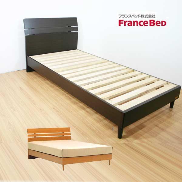 【プレミアムクーポン配布中】【国産】【2色対応】フランスベッド 桐すのこベッド フレームのみ セミダブル  S FRANCEBED PR2 ベッド ベット BED【QSM-20K】