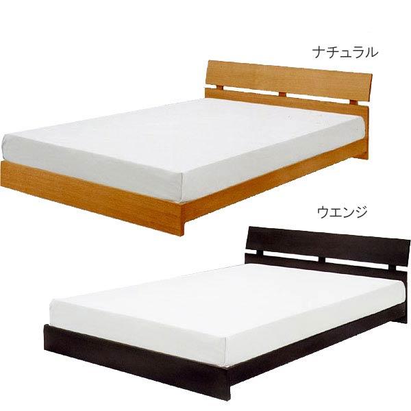 シンプルモダン すのこ シングルベッドフレームのみ ベッド ベット BED 【地域限定大型宅配便送料無料】【OK】