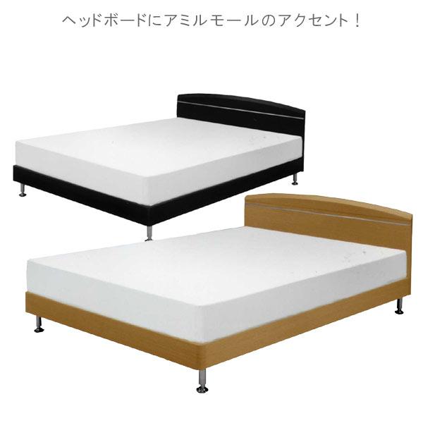 モダンスチール脚 すのこ ダブル ベッド フレームのみ【T】  ベッド ベット BED 【地域限定大型宅配便送料無料】【OK】