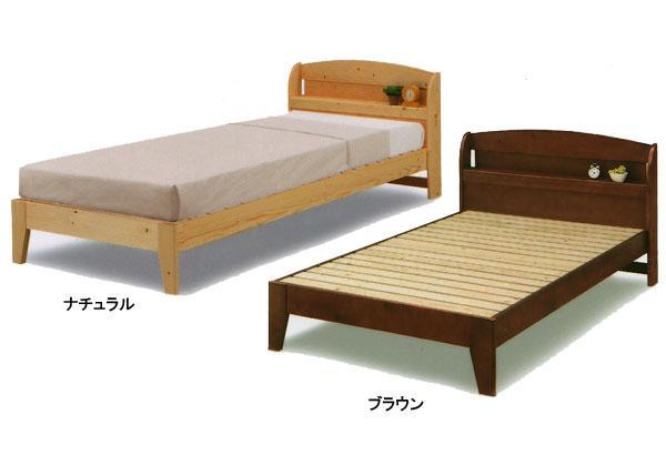パイン無垢材 宮付き すのこ シングルベッド パイン無垢材  Sスノコベッド malspace malspace3(mal-)ベッド ベット BED GMK-bedfrm
