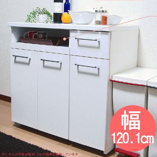キッチンカウンター 幅120.2cm 高さ85cm 日本製 ポルテシリーズ キッチンカウンターテーブル【地域限定ツーマン配送送料無料】