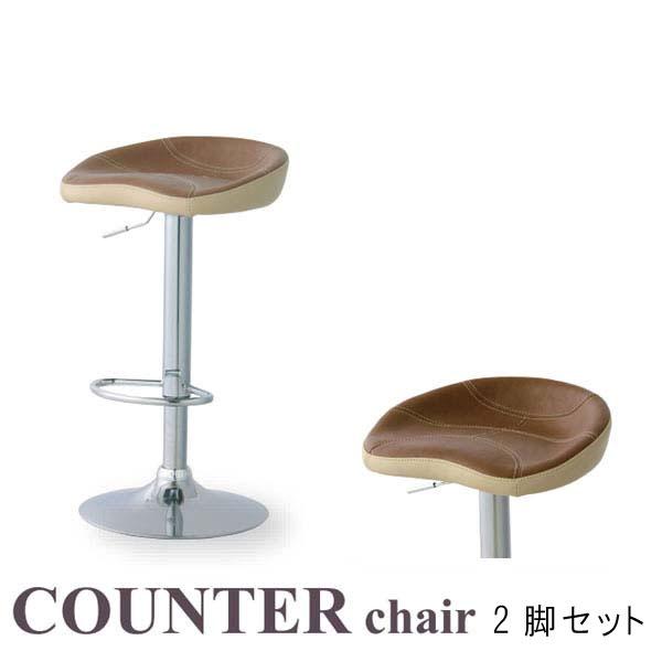 カウンターチェアー 2脚セット レトロ ミッドセンチュリーデザイン スチール ソフトレザー  チェア カウンター用に最適な椅子です! m006- 【限界価格】 【QSM-180】【2D】