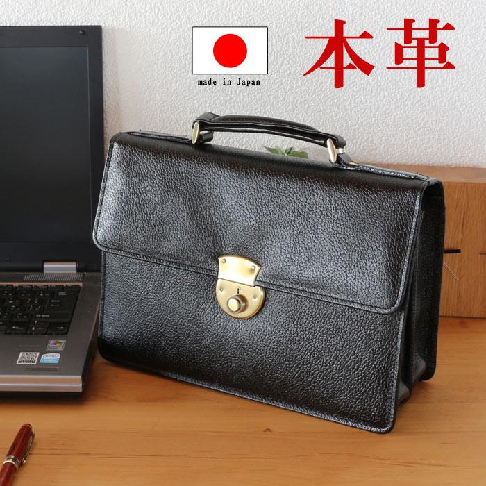 ミニ ダレスバッグ 牛革 B5書類 豊岡の鞄 日本製 メンズ ブレザークラブ 集金 営業 鞄 かばん カバン 小さい  PR10【さらに特典付き】【QSM-100】