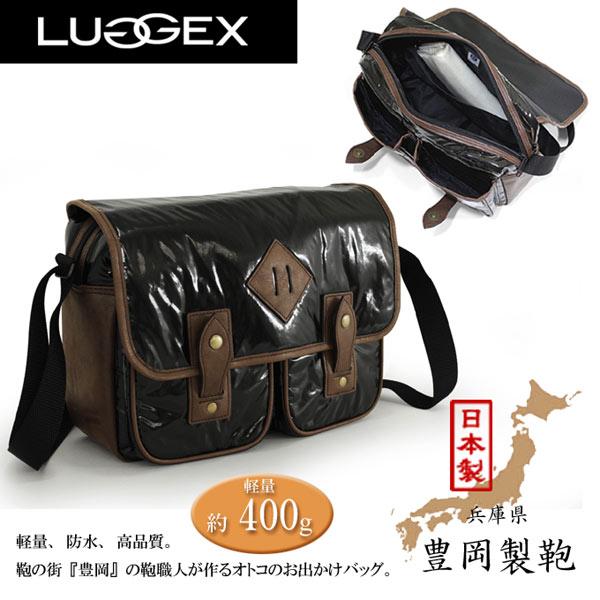 ショルダーバッグ 超軽量 約400g 豊岡製鞄 日本製 鞄 かばん カバン バック 斜め掛け 肩掛け  PR10軽い かるい【さらに特典付き】