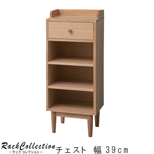 電話台 花台 ラック 書棚 飾棚 ナチュラルモダン  リビング収納 木製 アッシュ材 【QSM-180】