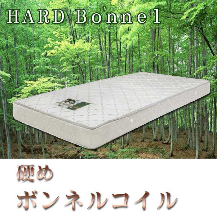 ベッド マットレス ワイドダブル 線型2.2mm 加重を分散する ハード ボンネルコイル  【地域限定大型宅配便送料無料】【OK】【HL】ベッドマットレスのみ