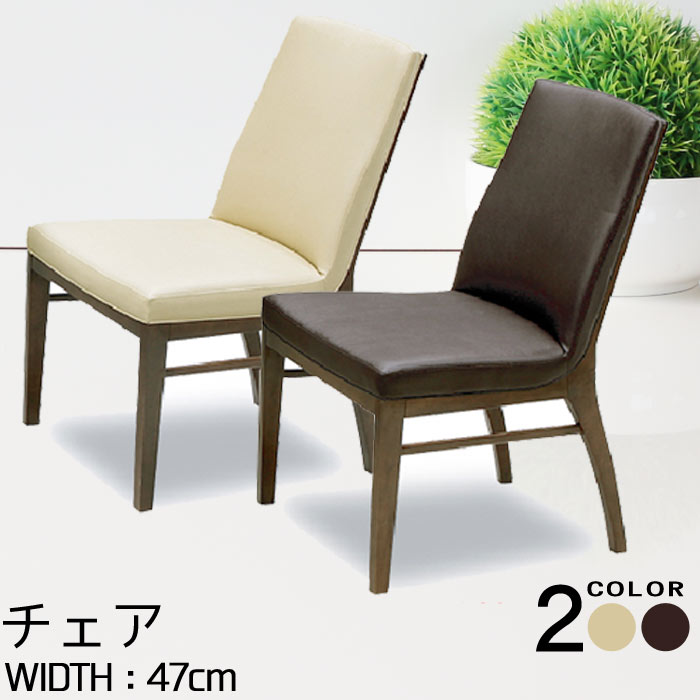 ダイニングチェアのみ 肘無しチェア PVC スタイリッシュミッドセンチュリー 北欧テイスト シンプル   食卓チェア 椅子 イス いす 椅子 ダイニングチェア チェア チェアー 木製チェアー【QSM-220】  t001-