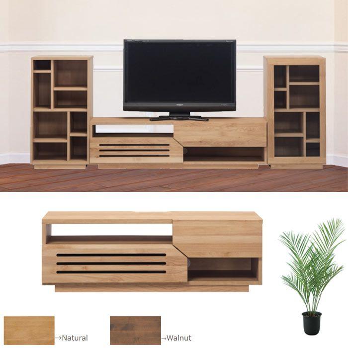 テレビ台 幅120cm【日本製】木の温もりと環境に優しい健康家具♪ TVボード 120幅以上   【TV-YA】【TV】ローボード