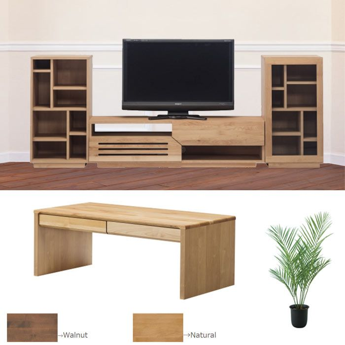リビングテーブル センターテーブル 無垢材【日本製】木の温もりと環境に優しい健康家具♪