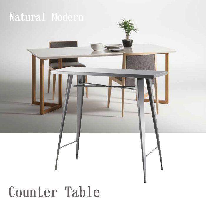 カウンターテーブル 151幅 ステンレス 食卓テーブル モダン ハイカウンター【QSM-220】【2D】