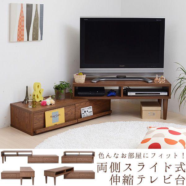 両側スライド式 伸縮テレビ台 伸張式 m031-paf0007【QSM-60】【JG】