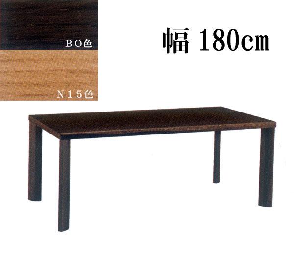 ダイニングテーブル 4本脚 幅180cm 食卓テーブル ナラ材 イバタインテリア【地域限定ツーマン配送送料無料】