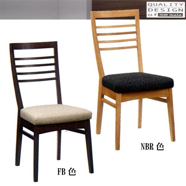 ダイニング チェア 椅子 ナラ材 イバタインテリア