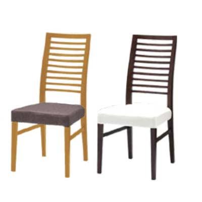 ダイニング チェアー 座面PVC(ヌード) <座面カバー別売り> ナチュラル、ウォールナット色 椅子 いす チェア 食卓椅子 食卓チェア ダイニング チェア t003-m056-zen-ch【QSM-220】【5D】
