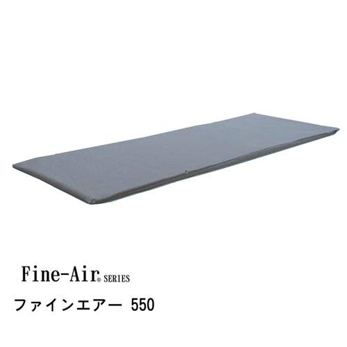 ファインエアー550 セミダブル マットレス シンプルなスタンダード上級モデル Fine-Air マット エアサスペンションマットレス【QSM-200】【JG】 P10