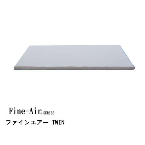 売上実績NO.1 ファインエアーTWIN シングル マットレス ベッドマット マットレス ソフトとハード2層構造で両面使用可能 シングル Fine-Air マット Fine-Air エアサスペンションマットレス 折りたたみ収納可能【QSM-180】, 鶴が丘米店:9bb5c093 --- ov55es.xyz
