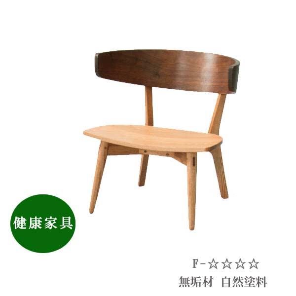 チェア リビング 椅子 タモ無垢材/ウォールナット オイル塗装 ソファ LDダイニングチェアとしても    sofa 1人掛け ソファー【QSM-220】【2D】