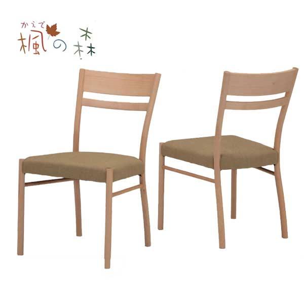 ダイニング チェア 幅48cm 楓の森 チェアー KMC-520 KNA KWN 食卓椅子 いす イス メープル材 無垢材P10【QSM-200】
