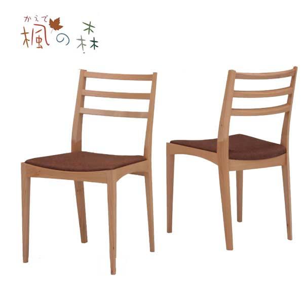 ダイニング チェア 幅48cm 楓の森 チェアー KMC-525 KNA KWN 食卓椅子 いす イス ミキモクメープル材 無垢材  【QSM-200】【特選】【JG】