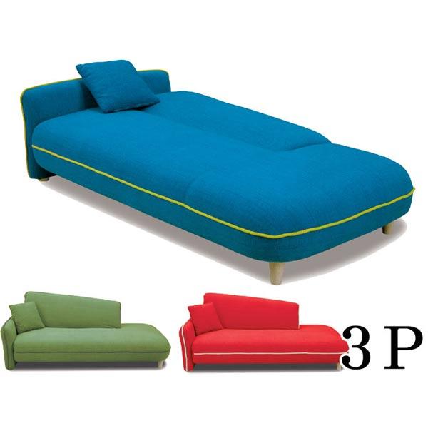 ソファベッド 片肘カウチ 3人掛け ファブリック ブルー、レッド、グリーン カジュアル 高級感 丸みのあるシンプルなデザイン SSG  PR2 3P ソファ sofa 三人掛け ベッド ベット BED ソファー【QOG-80】  t001-