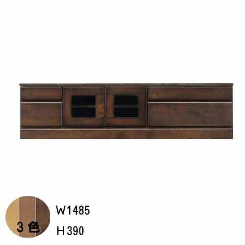 テレビ台 幅150cm 高さ39cm TVボード ナチュラル ブラウン ダーク リビングボード ローボード TVボード テレビボード【PR2】【QSM-240】m004-pwr-lo1502