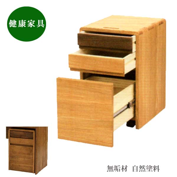 デスク用袖  タモ無垢材/ウォールナット 自然塗料 35幅 健康家具【QSM-160】【2D】