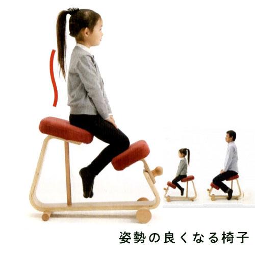 スレッドチェア2 SLED-2 子供から大人まで(110~180cm) 座面カバーリング 膝あて高さ調整可 学習チェア 学習椅子 送料無料 子ども 椅子 子供椅子 PR5 t002-m040-pr5【QST-180】