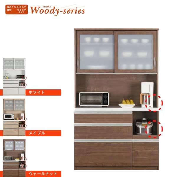 食器棚 幅117.5cm 高さ194.5cm 日本製 WOODY(ウッディ)シリーズ【地域限定ツーマン配送送料無料】【PR2】【QOG-40K】 t005-m041-【P1】