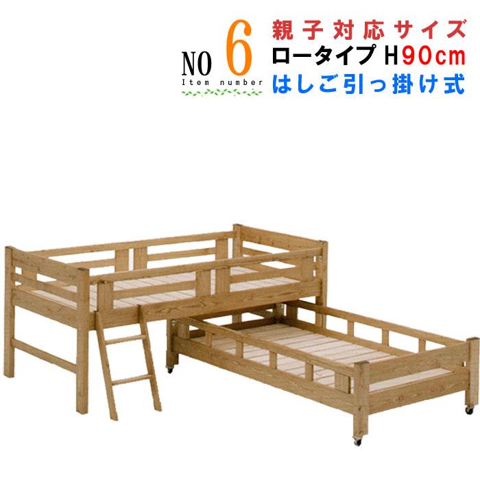 日本製自然塗料で子供に優しい木製 親子ベッド  健康家具 【国産】エコ仕様エコ家具  送料無料 GOK ベッド ベット BED m016-2002-00468item-06 【QOG-80】【2D】