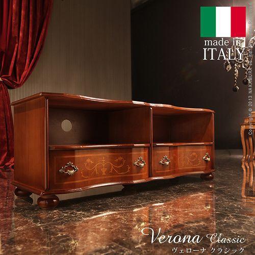 クラシック 丸脚 テレビボード 幅110cm イタリア 家具 ヨーロピアン テレビ台TV台アンティーク風