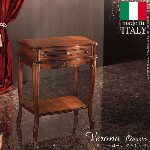 クラシック サイドチェスト1段 イタリア 家具 ヨーロピアン アンティーク風【画像】