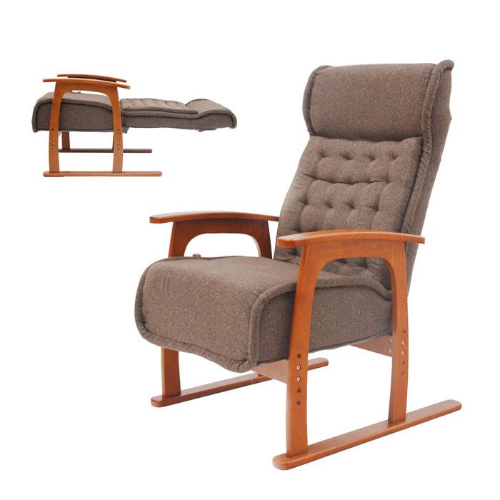 リクライニングチェア 高座椅子 高座椅子 座椅子 リクライニング 座椅子 肘掛け 座椅子 リクライニングポケットコイル高座椅子 ブラウン 無段階リクライニングチェアー (楓-かえで-) 肘付座椅子[G2] m098-50838【QSM-220】【JG】