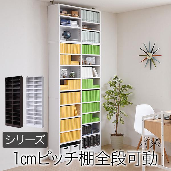 棚板が1cmピッチで可動する 深型オープン幅81 上置きセット ラック 収納【QSM-60】m031-mrf0107set