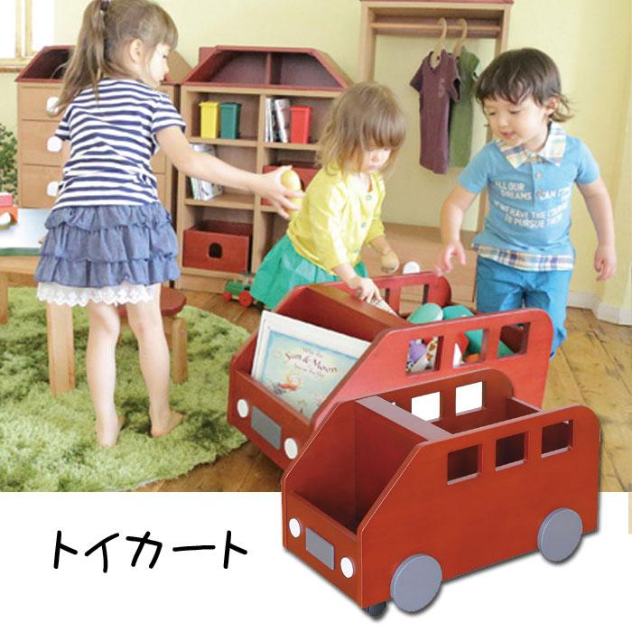 家の形のおもちゃ箱 カウプンキ トイカート 送料無料 子供部屋 整理タンス 安全 P5 キッズルーム 収納 完成品[G2]