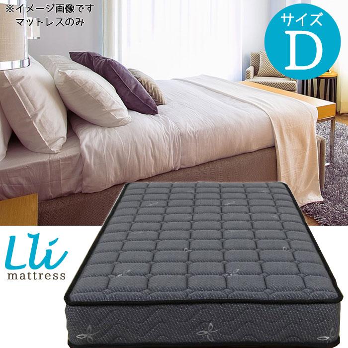 ダブル マットレスのみ ブラック ハードタイプ マットレス マット ボンネルコイル 空気孔4カ所 ぼんねるこいる ハード 寝具 寝室 GOK【UR5】[G2]