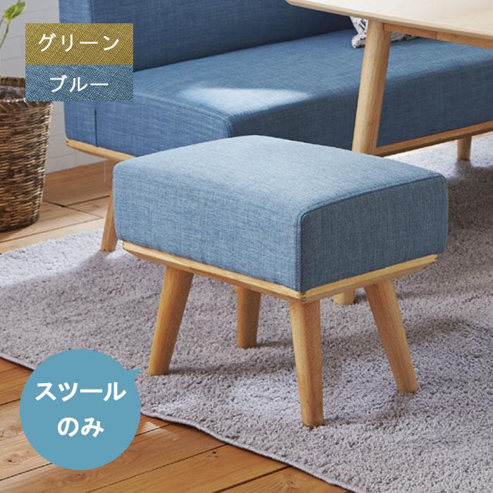 スツールのみ 椅子 いす すつーる チェア GMK【ne】