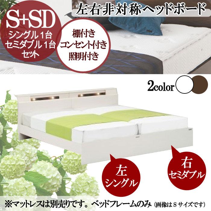 シングル1台 セミダブル1台 2台セット ベッドフレームのみ 左右非対称 ドッキングタイプ 2口コンセント 二段棚 立てかけ棚 ホワイト ダークブラウン ベットフレーム 北欧 モダン デザイン 選べれる 寝具 寝室 睡眠 くつろぎ 眠る 寝る GOK