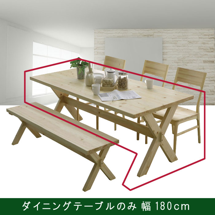 ダイニングテーブルのみ 幅180cm 国産ヒノキ ひのき テーブル ダイニング 食卓 机 天然ヒノキ材 セラウッド キッチン GOK