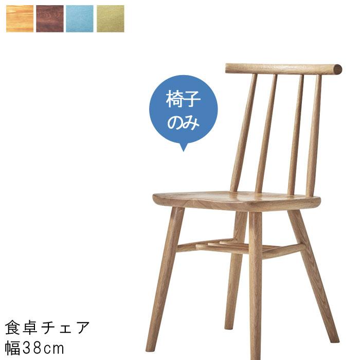 食卓チェア 幅38cm オーク無垢材 オイル塗装 板座 ナチュラル ブラウン ダイニングチェアー 食卓椅子 食卓椅子 いす チェア 送料無料【QSM-200】【2D】