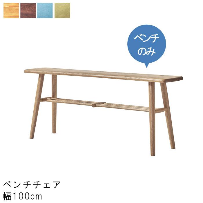 ベンチチェア 幅100cm 奥行24cm オーク無垢材 オイル塗装 板座 薄型 ナチュラル ブラウン 長椅子 背もたれ無し ダイニングチェアー 食卓椅子 食卓椅子 いす チェア 送料無料