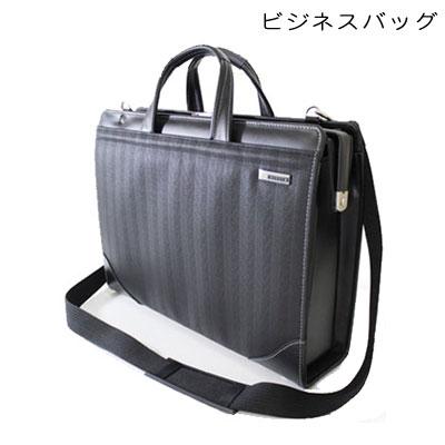 ダレスバッグ 大口 ストライプ 防水効果 豊岡製 日本製 メンズ ビジネス バッグ B4書類対応 ビジネスバック 2WAY 営業 出張 軽い カバン 鞄 かばん バック  PR10 P10【さらに特典付き】【QSM-100】