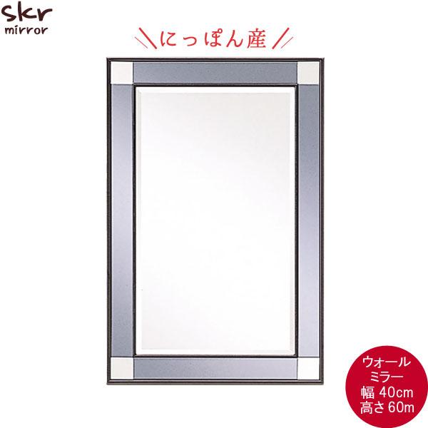 ウォールミラーのみ 幅40cm 高さ60cm ダークミラー+ミラー ポプラ材 面取り 日本製 インテリア 洗面鏡 メイク鏡 鏡 ミラー シンプル モダン 人気 【QST-140】