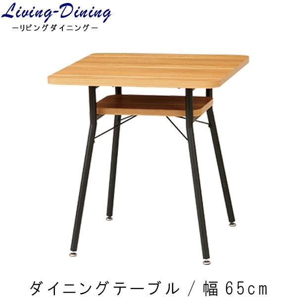 食卓テーブル ダイニングテーブル のみ 幅65cm ブラック ナチュラル 食卓 食事用 キッチンテーブル 北欧 おしゃれ お洒落 オシャレt002-m040-【QSM-160】