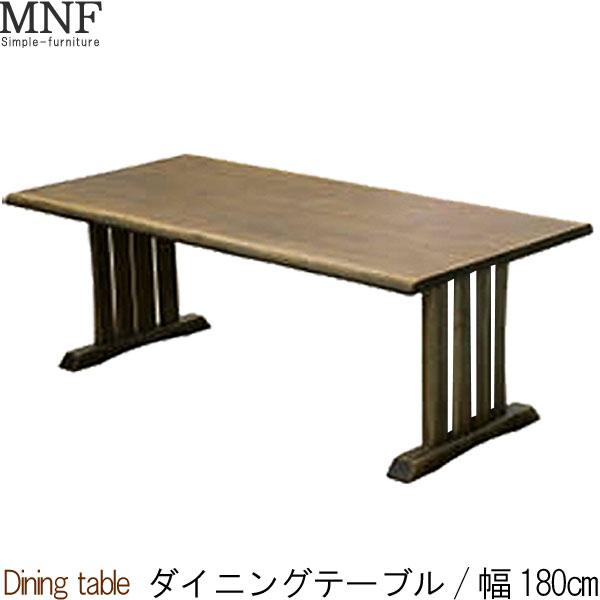 食卓テーブル ダイニングテーブル のみ 幅180cm ブラウン 長方形テーブル 食卓テーブル 食事用テーブル 食事用 食卓 ナチュラル 北欧 モダン シンプル デザイン GYHC【QOG-30K】