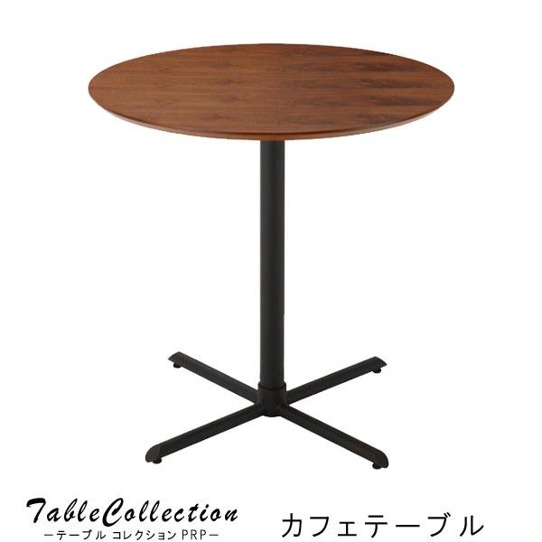 カフェテーブル のみ 幅65cm CAFEテーブル コーヒーテーブル マルチテーブル ダイニング ミニテーブル 小さい テーブル 便利テーブル テーブル 北欧 モダン スタイリッシュ シンプル【限界価格】t003-m059-226440 【QSM-160】【2D】