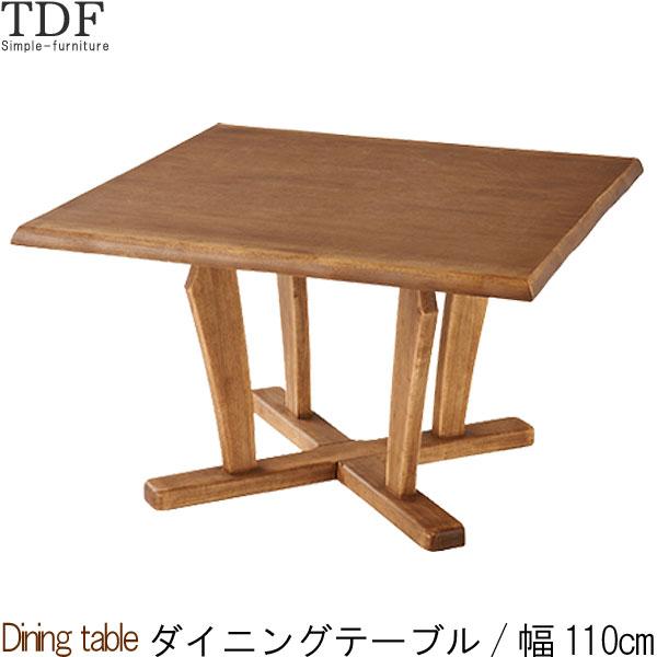 食卓テーブル ダイニングテーブル のみ 幅110cm 食卓テーブル 食事用テーブル 食事用 食卓 ナチュラル 北欧 モダン シンプル デザイン 【QSM-20K】