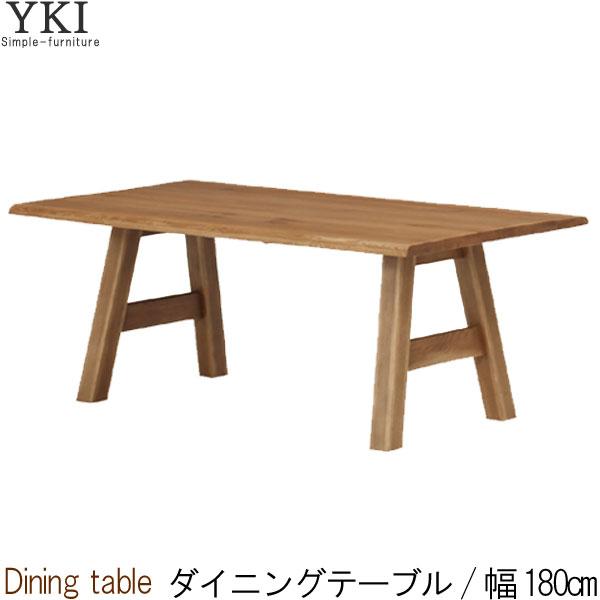 食卓テーブル ダイニングテーブル のみ 幅180cm オーク 無垢材 天然木 長方形テーブル 食卓テーブル ダイニングテーブル 食卓テーブル 食事用テーブル 食事用 食卓 ナチュラル 北欧 モダン シンプル デザイン GYHC 【QOG-30K】